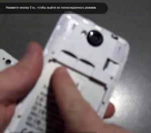внутренности мобильного телефона Highscreen Alfa R