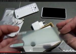 комплектация российского смартфона  Highscreen Alfa R