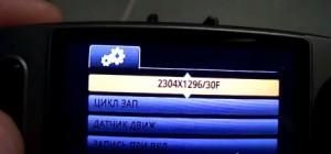 меню AdvoCam FD7 Profi-GPS